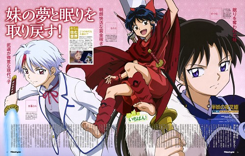 Sunrise (Studio), Hanyou no Yashahime, Moroha (Hanyou no Yashahime), Towa Higurashi, Setsuna (Hanyou no Yashahime)