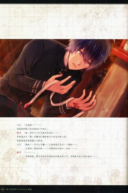 Melo, Idea Factory, Suuran Digit Official Fanbook, Suuran Digit, Yuuhi Shikata