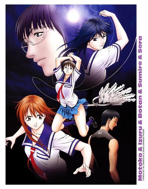 Shiuri Iwasawa, Change 123, Fujiko, Hino Izuru, Motoko Gettou