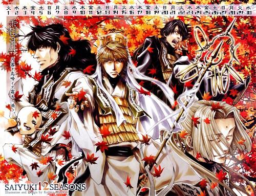 Saiyuki, Genjyo Sanzo, Ni Jianyi, Goudai Sanzo, Koumyou Sanzo