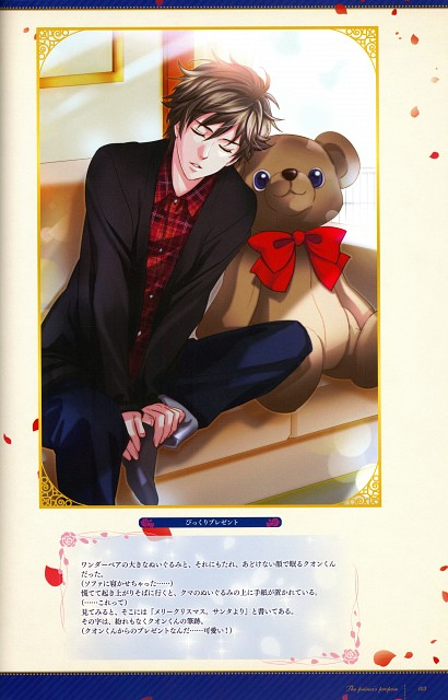 Voltage, Ouji-sama no Propose Official Visual Book, Ouji-sama no Propose