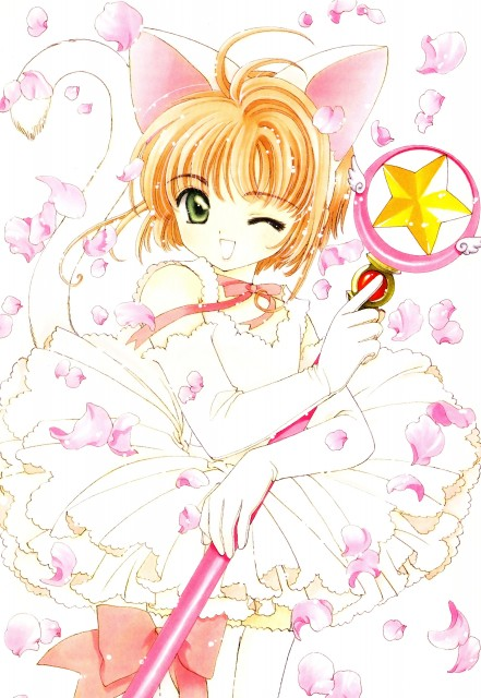 CLAMP, Madhouse, Card Captor Sakura, Cardcaptor Sakura Illustrations Collection 2, Sakura Kinomoto