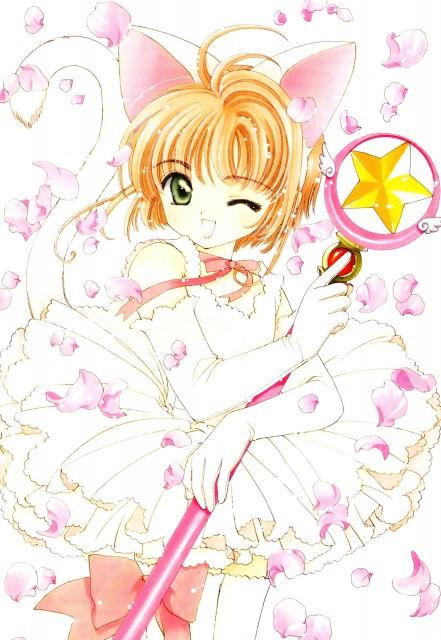 CLAMP, Madhouse, Card Captor Sakura, Cardcaptor Sakura Illustrations Collection 2, Sakura Kinomoto