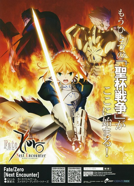 TYPE-MOON, Ufotable, Fate/Zero, Gilgamesh (Fate/stay night), Saber