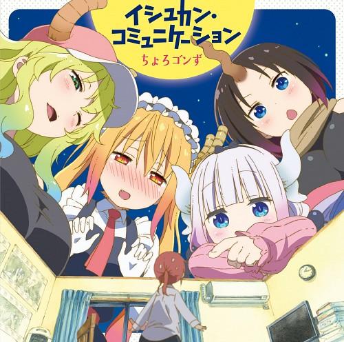 Kyoto Animation, Kobayashi-san Chi no Maid Dragon, Elma (Kobayashi-san), Lucoa (Kobayashi-san), Kanna Kamui (Kobayashi-san)
