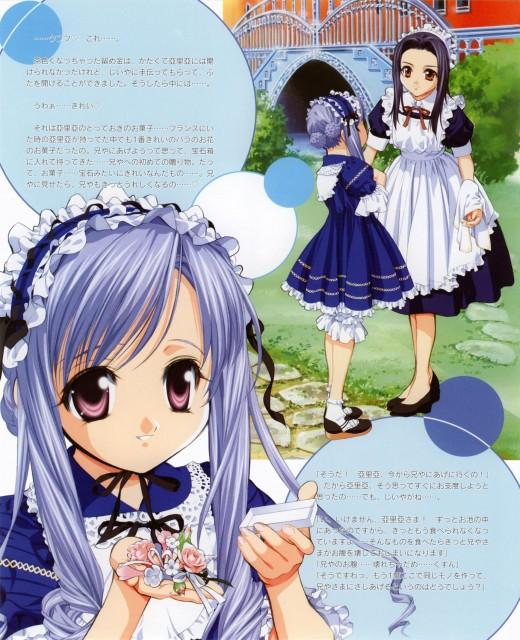 Naoto Tenhiro, Sister Princess, Aria (Sister Princess)
