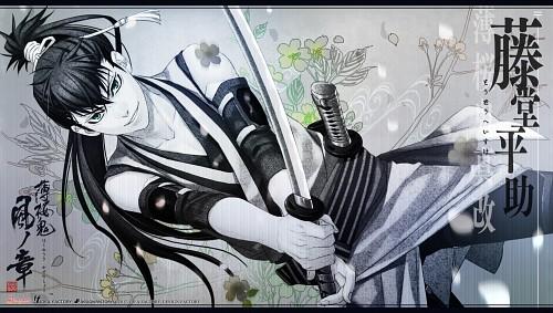 Yone Kazuki, Idea Factory, Studio DEEN, Hakuouki Shinsengumi Kitan, Heisuke Toudou (Hakuouki)