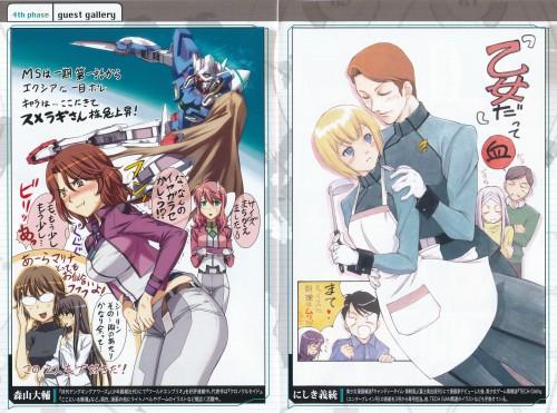 Mobile Suit Gundam 00, Louise Halevy, Sergei Smirnov, Soma Peries, Marina Ismail