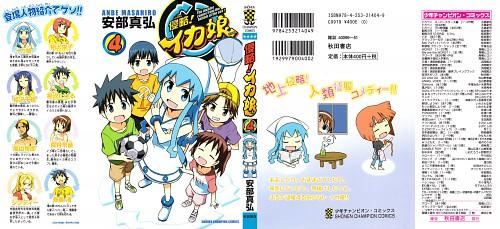 Masahiro Anbe, Shinryaku! Ika Musume, Takeru Aizawa, Sanae Nagatsuki, Eiko Aizawa