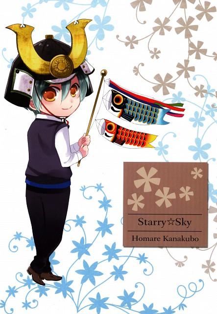 Kazuaki, Starry Sky, Homare Kanakubo