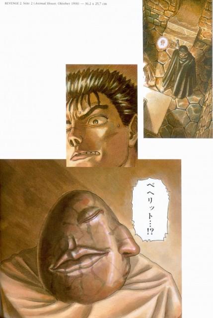 Kentaro Miura, OLM Digital Inc, Berserk, Guts