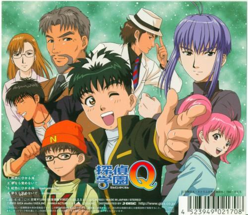 Fumiya Satou, Studio Pierrot, Tantei Gakuen Q, Ryuu Amakusa, Shino Katagiri