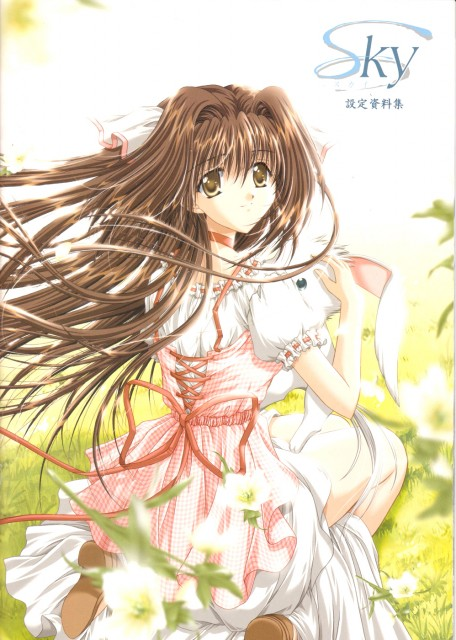 SKY (Visual Novel)