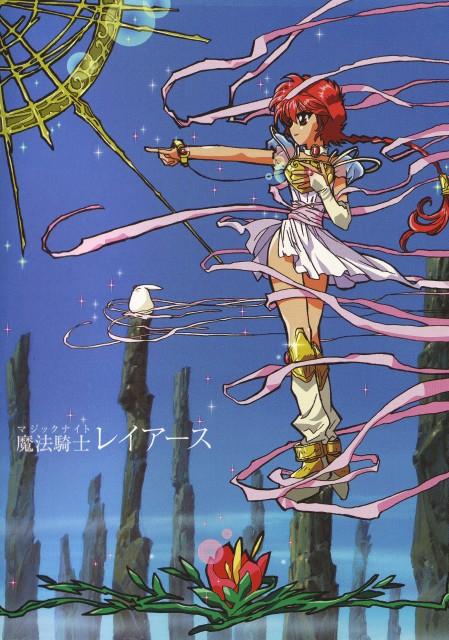 Magic Knight Rayearth, Hikaru Shidou