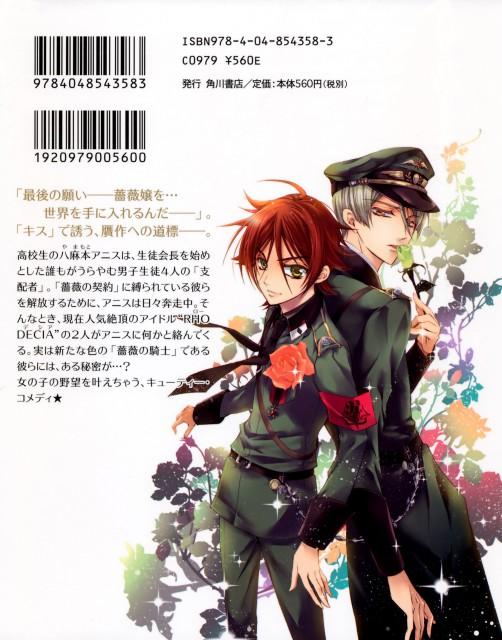 Aya Shouoto, Kiss of Rose Princess, Yakoh Hasuzaki, Idel Suzumura, Manga Cover