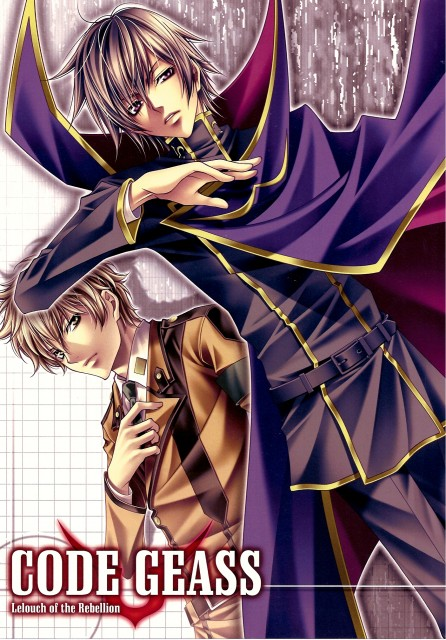 Aiki Ren, Lelouch of the Rebellion, Suzaku Kururugi, Lelouch Lamperouge, Doujinshi