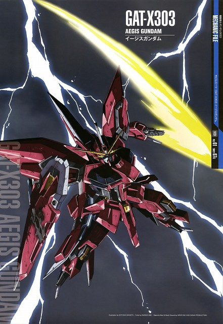 Shigeta Satoshi, Sunrise (Studio), Mobile Suit Gundam SEED, Gundam Perfect Files