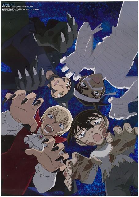 Gosho Aoyama, TMS Entertainment, Detective Conan, Heiji Hattori, Rei Furuya