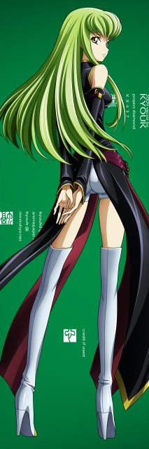 Sunrise (Studio), Lelouch of the Rebellion, C.C., Vector Art