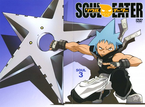 BONES, Soul Eater, Black Star, Tsubaki Nakatsukasa, DVD Cover