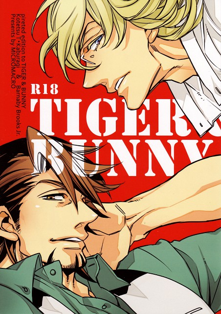 Sakurako Yamada, Tiger and Bunny, Kotetsu T. Kaburagi, Barnaby Brooks Jr., Doujinshi Cover