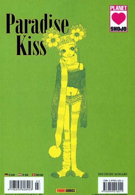 Ai Yazawa, Madhouse, Paradise Kiss, Miwako Sakurada, Manga Cover
