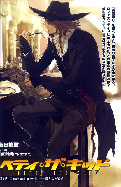Uirou Yamada, Betty the Kid, Longstride, Magazine Page