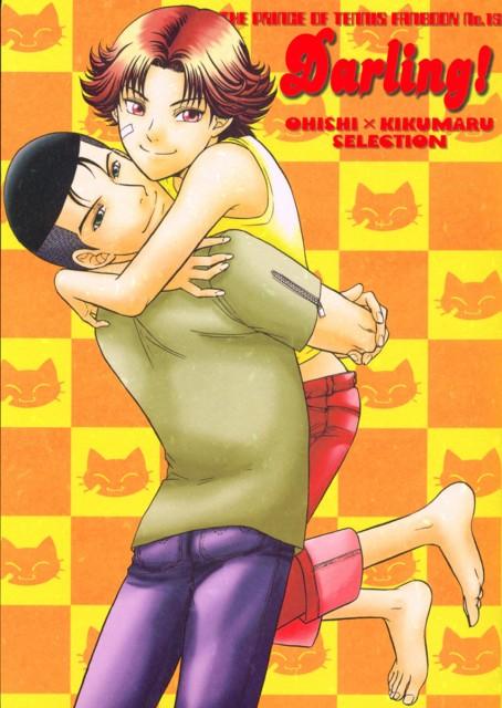 Kazuma Kodaka, Prince of Tennis, Eiji Kikumaru, Doujinshi, Doujinshi Cover