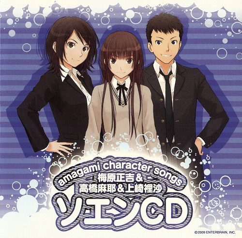 Kisai Takayama, Anime International Company, Amagami, Maya Takahashi, Masayoshi Umehara