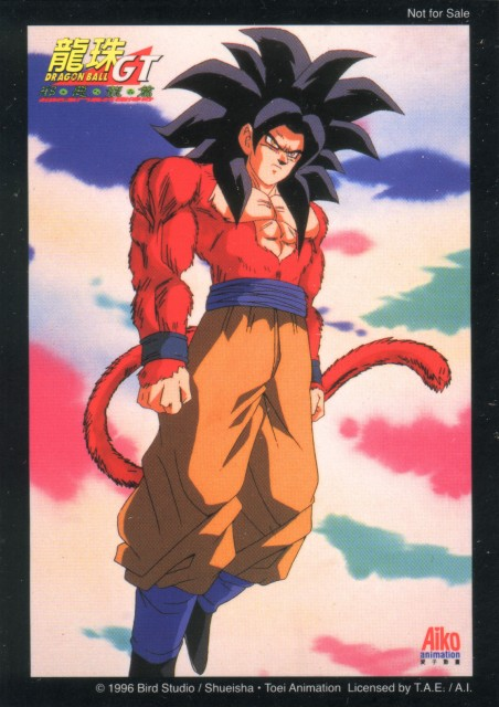 Akira Toriyama, Toei Animation, Dragon Ball, Super Goku 4