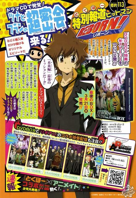 Akira Amano, Artland, Katekyo Hitman Reborn!, Tsunayoshi Sawada, Bianchi