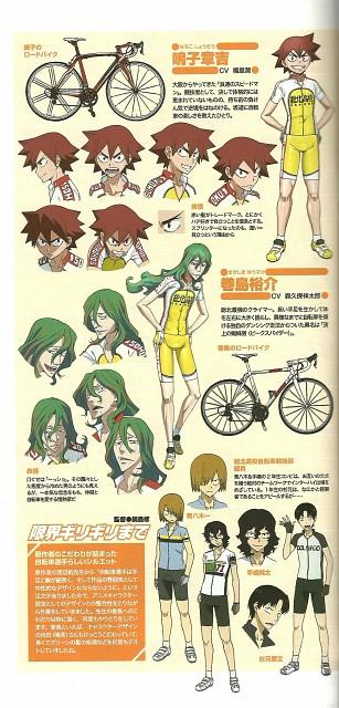 Wataru Watanabe, TMS Entertainment, Yowamushi Pedal, Shoukichi Naruko, Junta Teshima