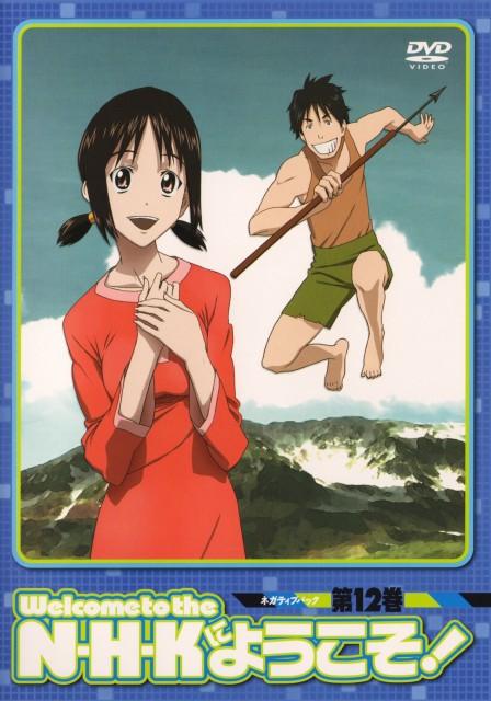Gonzo, NHK ni Youkoso!, Tatsuhiro Satou, Misaki Nakahara, DVD Cover