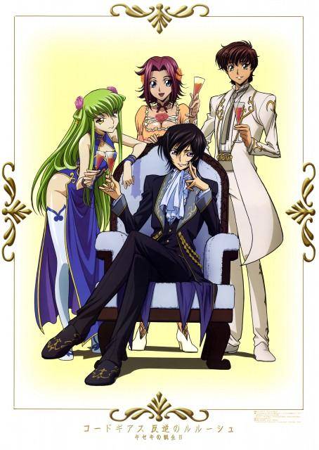 Takahiro Kimura, Shuji Sakamoto, Sunrise (Studio), Lelouch of the Rebellion, Suzaku Kururugi