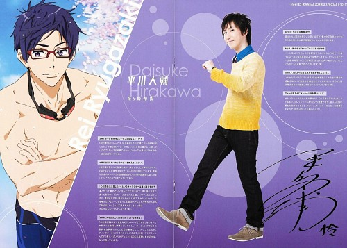 Futoshi Nishiya, Kyoto Animation, Free!, Rei Ryuugazaki, Daisuke Hirakawa