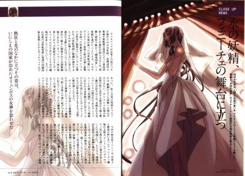 Kozue Amano, Aria, Athena Glory
