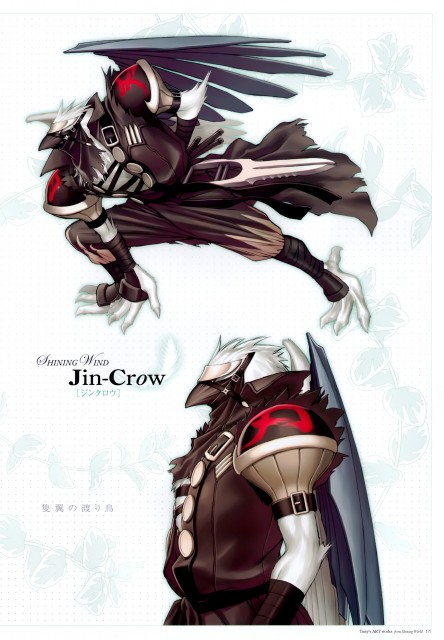 Tony Taka, Shining Wind, Jin Crow