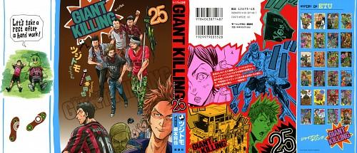 Tsujitomo, Studio DEEN, Giant Killing