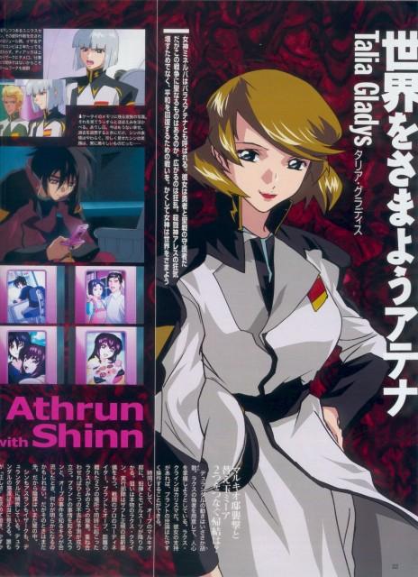 Hisashi Hirai, Sunrise (Studio), Mobile Suit Gundam SEED Destiny, Talia Gladys, Magazine Page