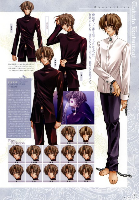 Carnelian, Trinity Messiah Visualbook , Messiah, Takuto Katsuragi