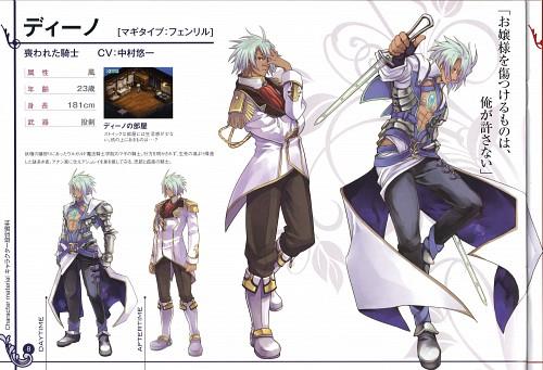 Kaito Shibano, Luminous Arc, Dino (Luminous Arc)