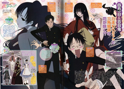 CLAMP, Production I.G, xxxHOLiC, Moro-dashi, Himawari Kunogi