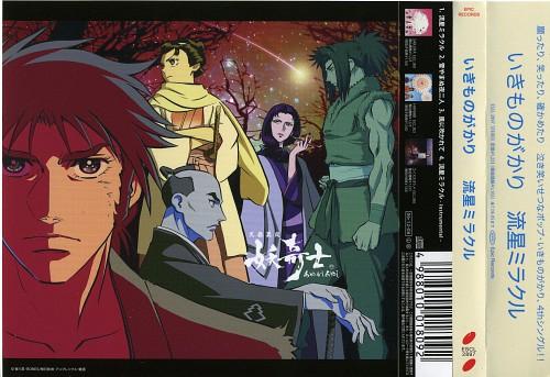 BONES, Ayakashi Ayashi, Saizou, Yukiatsu Ryuudou, Hozaburo Ogasawara