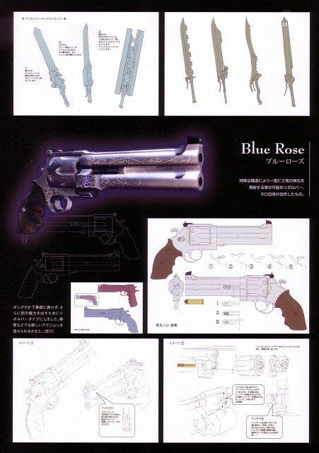 Capcom, Madhouse, Devil May Cry, Prop Designs, Character Sheet