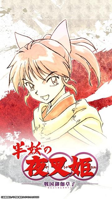 Yoshihito Hishinuma, Sunrise (Studio), Hanyou no Yashahime, Moroha (Hanyou no Yashahime), Official Wallpaper