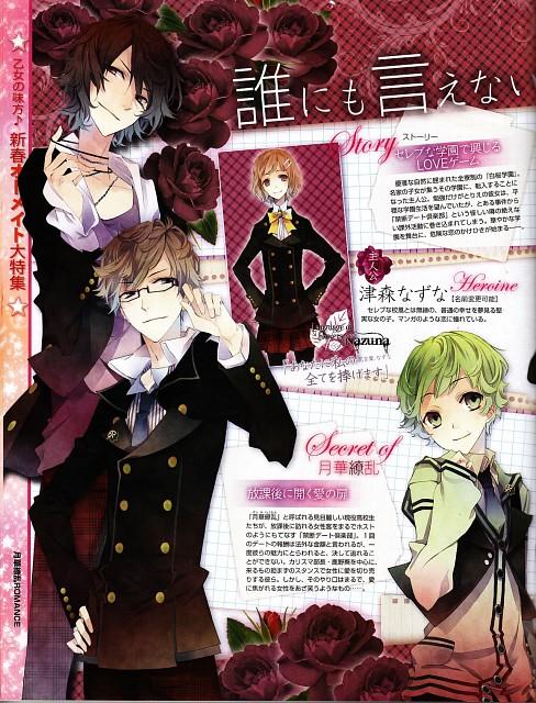 Kuroyuki, Idea Factory, Gekka Ryouran Romance, Aoi Kano, Nazuna Tsumori