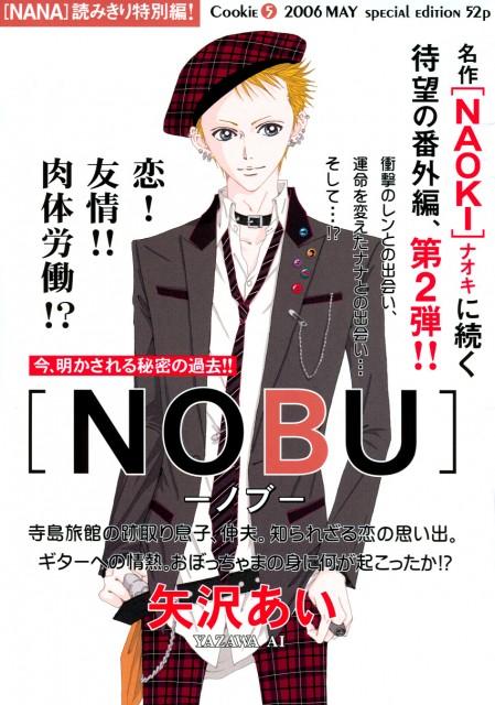 Ai Yazawa, NANA, Nobuo Terashima, Cookie Magazine