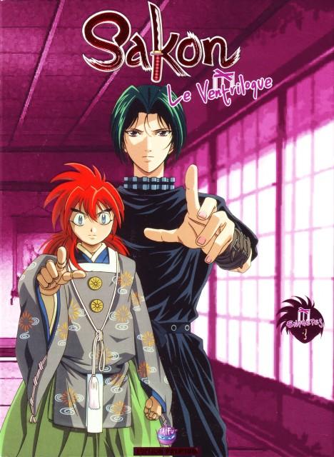 Takeshi Obata, Ayatsuri Sakon, Tachibana Sakon, Ukon, DVD Cover