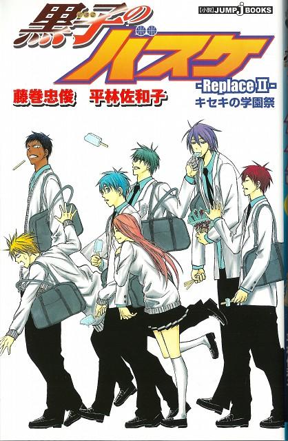 Tadatoshi Fujimaki, Production I.G, Kuroko no Basket, Atsushi Murasakibara, Shintarou Midorima