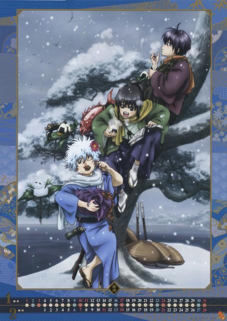 Hideaki Sorachi, Sunrise (Studio), Gintama, Gintoki Sakata, Shinsuke Takasugi